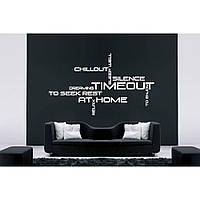 Декоративный стикер наклейка для интерьера дома Red Chillout 96х55 см Белая