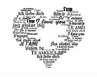 Декоративный стикер наклейка для интерьера дома Red I love you, heart 96х80 см Черная