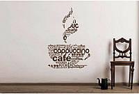 Декоративный стикер наклейка для интерьера дома  Red Cup of cappuccino 80х120 см Коричневая