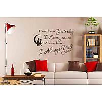 Декоративный стикер наклейка для интерьера дома Red Always love 96х65 см Черная