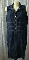 Платье женское джинсовое джинс стрейч миди бренд Donna Gi р.50