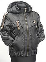 Куртки для женщин весна/осень в Оптовом буме, фото 1
