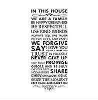 Красивая наклейка в интерьер кухни, прихожей, зала Red House 40х96 см Черная