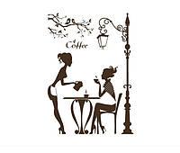 Красивая наклейка в интерьер кухни, прихожей, зала Red Coffee 1 85х120 см Коричневая
