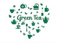 Водостойкая наклейка стикер для кафельной плитки, кухонной мебели, обоев, стен Red Green tea 60х55 см Зеленая