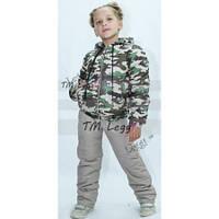 Детские зимние теплые стеганные брюки