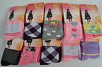 Простые детские колготы на девочек SOFTSAIL