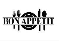 Водостойкая наклейка стикер для кафельной плитки, кухонной мебели, обоев, стен Red Bon appetit 2 60х25 см Черная