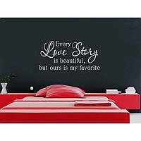 Самоклеящаяся комнатная наклейка стикер для оформления и декора Red Ours love story 96х45 см Белая