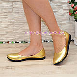 Туфли-мокасины женские кожаные, цвет золото, фото 2