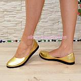 Туфли-мокасины женские кожаные, цвет золото, фото 3