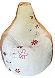 Кресло мешок пуф с вышивкой, фото 6