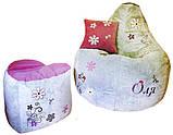 Кресло мешок пуф с вышивкой, фото 9