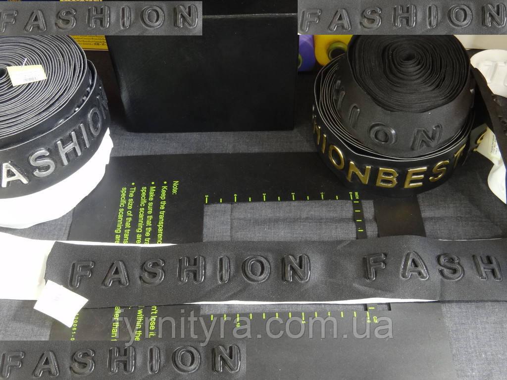 Тесьма - лампас 55мм черная Fashion 7102