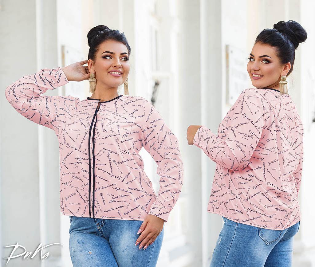 Блуза с накладным карманом 42-44.46-48.50-52.54-56