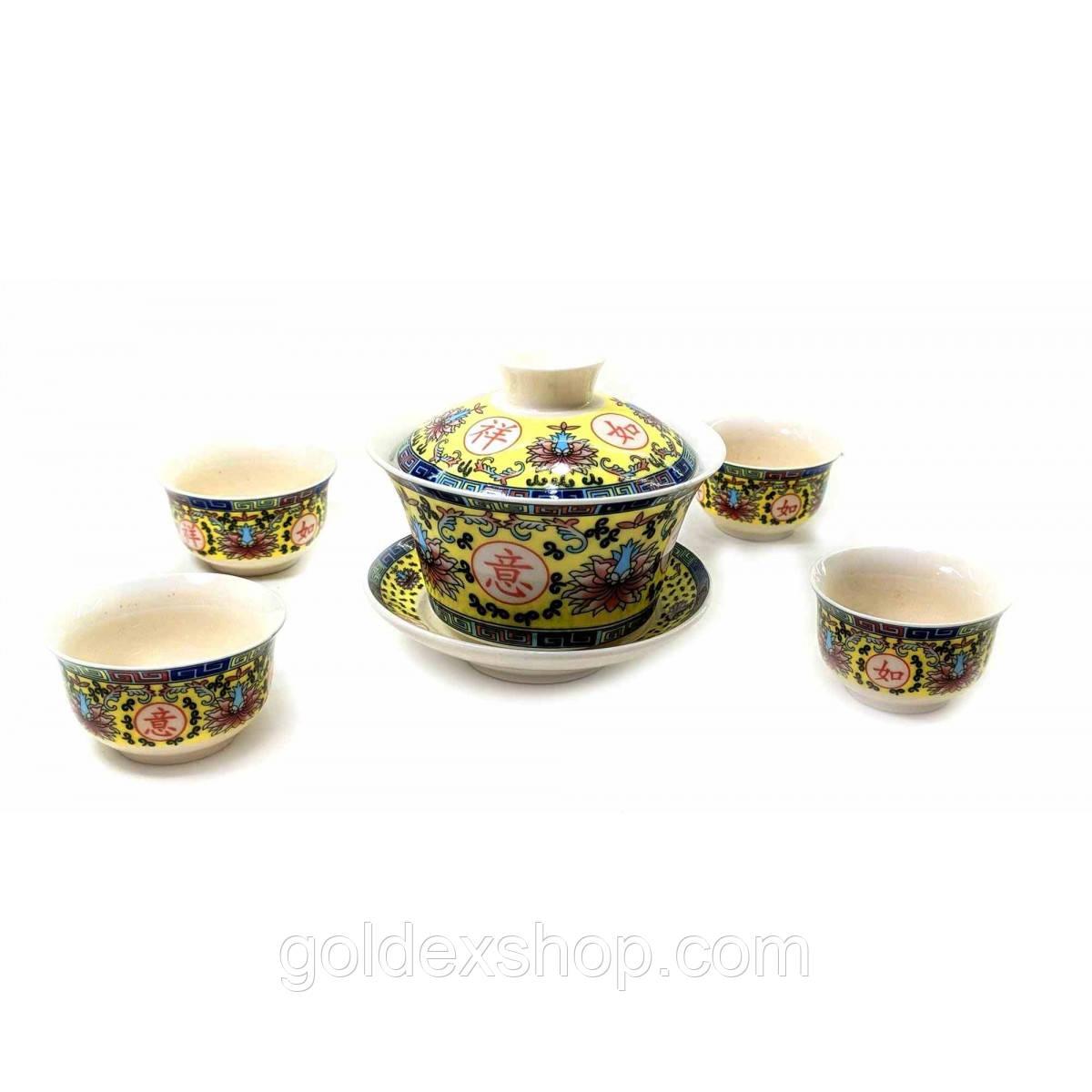 "Сервиз для чайной церемонии ""Иероглифы"" 17х18х9,5 см)(Заварник - 100мл., чашка - 20мл.)"