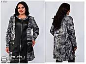 Модный женский  кардиган из кашемира с вставками из эко кожи  супер  батал 60-70 размер, фото 2