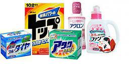 Засоби для прання та прасування