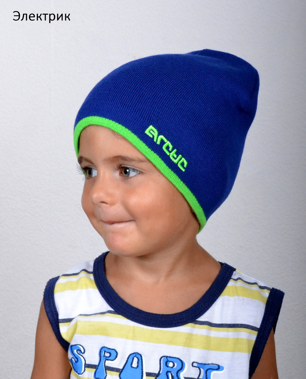 Модная детская шапка для мальчиков Авангард, фото 1