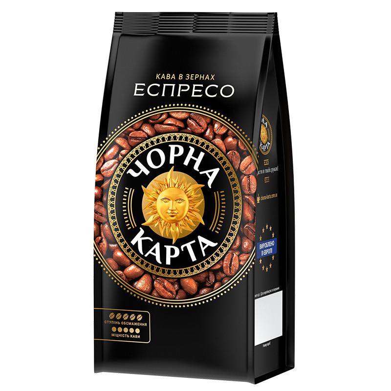 Кофе в зернах Черная карта Эспрессо 900 г м/у