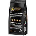 Кофе в зернах Черная карта Эспрессо 900 г м/у, фото 2
