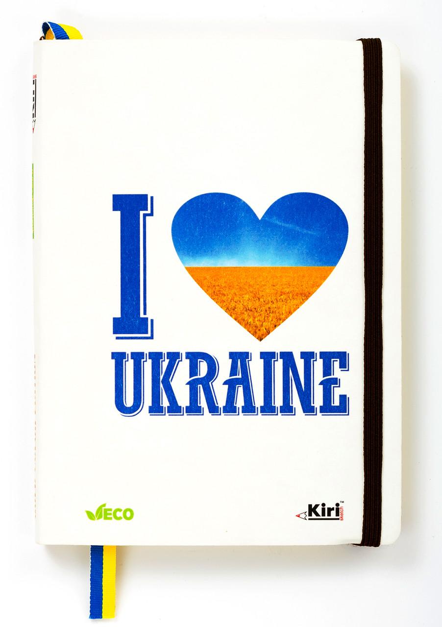 """Эко Записная книжка А5 """"I Love Ukraine"""", NanoKraft в книжном переплете"""