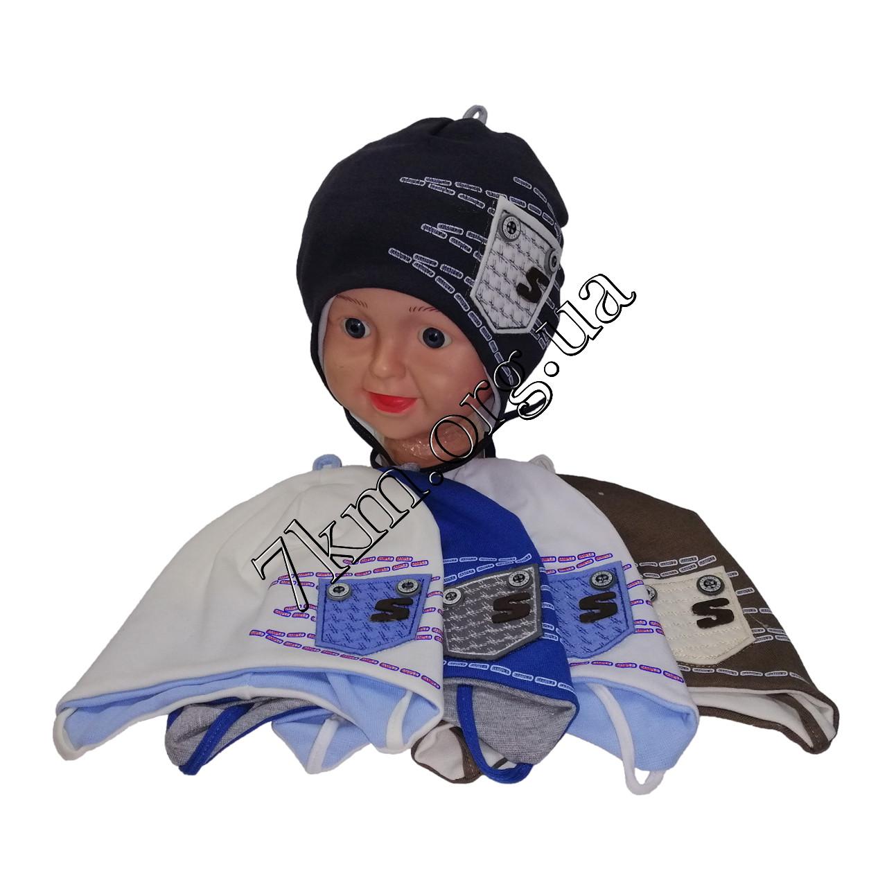 """Шапка дитяча одинарний трикотаж +зав'язки для хлопчиків """"Кишеньку"""" 1,5-3 роки Польща Оптом 7635"""