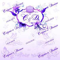 Фотозона для свадьбы, фон для росписи