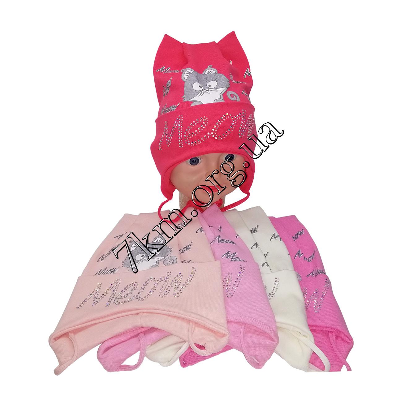 """Шапка детская одинарный трикотаж +завязки для девочек """"Meow"""" 1,5-3 года Польша Оптом 7636"""