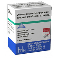 Humanchemie, Эмаль-герметизирующий ликвид (5+5 мл)