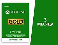 Подписка Xbox Live Gold Золотой Статус на 3 месяца, (Все Страны)