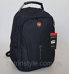 Универсальный рюкзак «SWISSGEAR» с водоотталкиващей пропиткой
