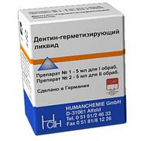 Humanchemie, Дентин - герметизирующий ликвид(20x20мл)