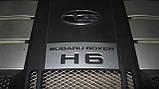 Декоративная крышка двигателя Subaru Legacy B13 14025AA200 14025AA202, фото 6