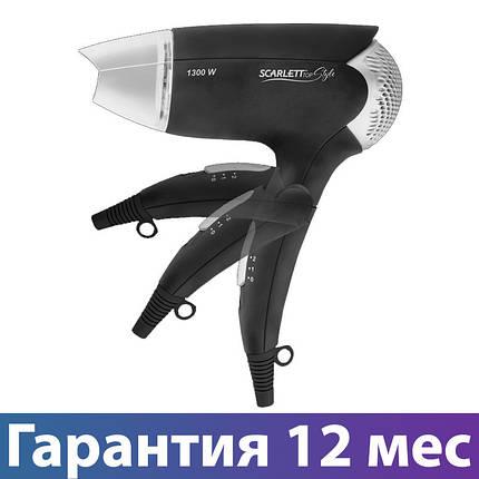 Фен для волос Scarlett SC-HD70IT02, 1300 Вт, компактный, дорожный, складная ручка, концентратор, фото 2
