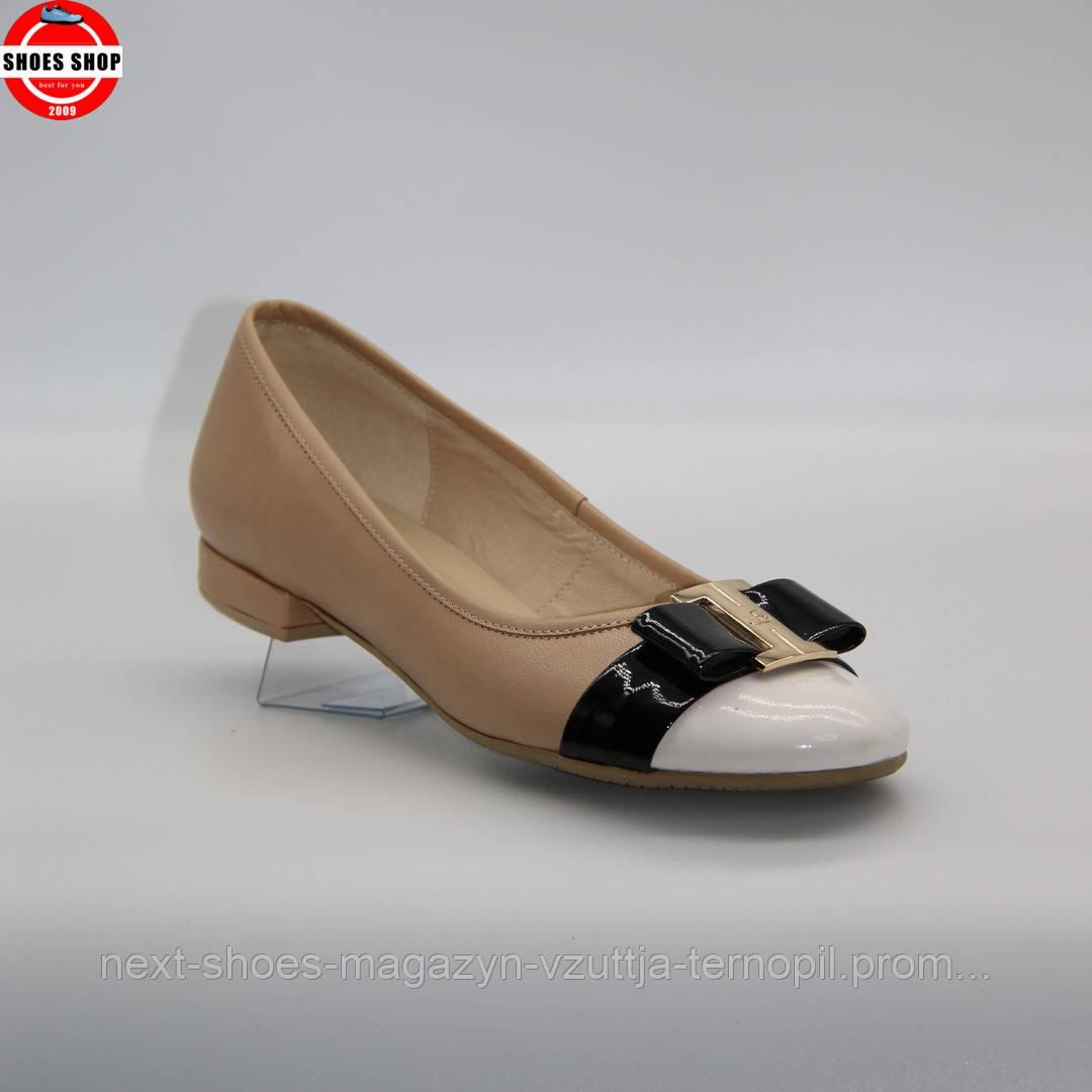 Жіночі балетки Ulmani (Польща) білого кольору. Дуже зручні та красиві. Стиль - Кейт Аптон