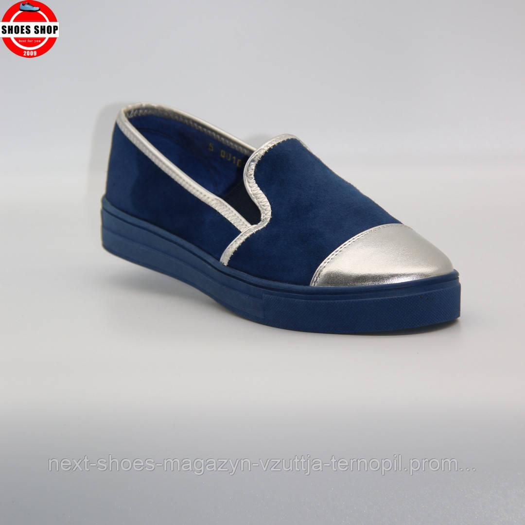 Жіночі туфлі Velluto (Україна) синього кольору. Дуже зручні та красиві. Стиль - Джеймі Кінг