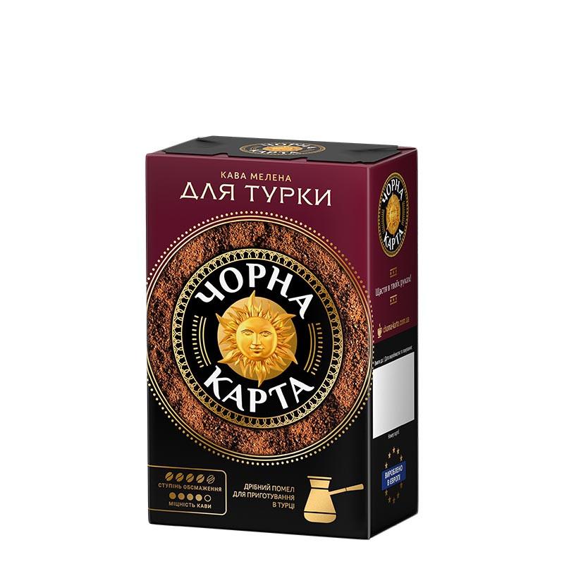 Кофе молотый Черная карта Для турки 230 г в вакуумной упаковке