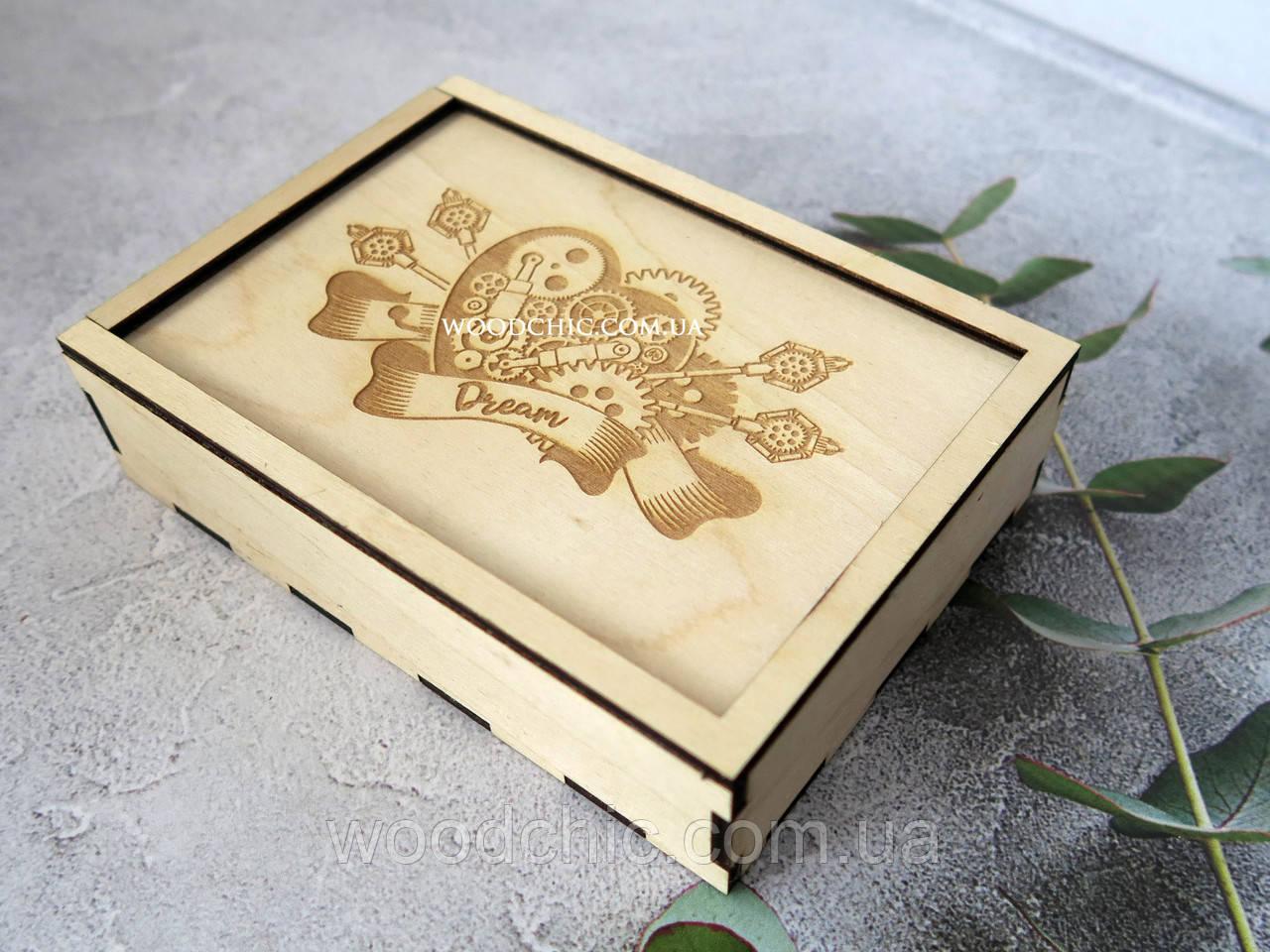 Подарочная коробка пенал Мечта без покраски