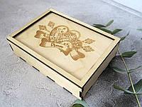 Подарочная коробка пенал Мечта без покраски, фото 1