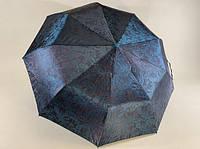 "Зонт ""FLAGMAN"", фото 1"
