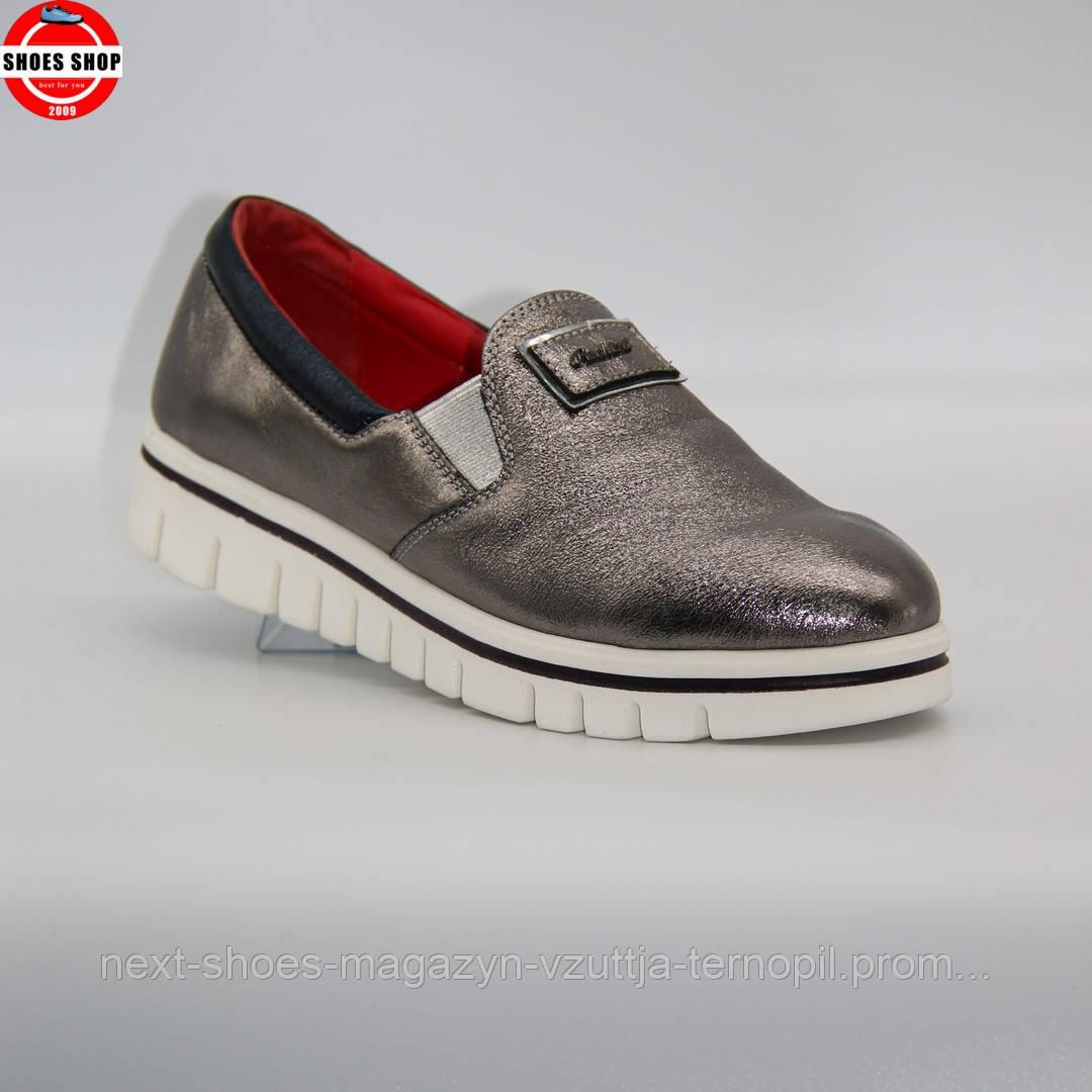Жіночі туфлі Pachini (Україна) сірий кольору. Дуже зручні та красиві. Стиль - Джеймі Кінг