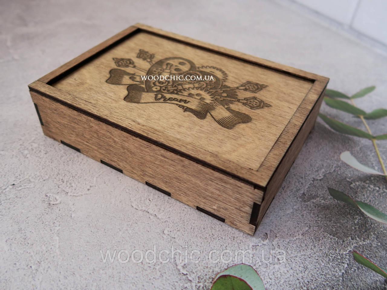 Подарочная коробка пенал Мечта покраска