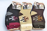 """Детские махровые носки   """"Корона"""" С 3206, фото 1"""