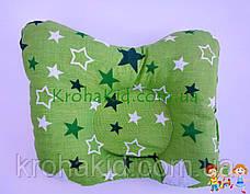 """Дитячий кокон / гніздечко / позиціонер """"Зірки"""" для новонароджених з ортопедичною подушкою, фото 2"""