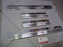 Накладки на пороги Nissan X-TRAIL III (T32) с 2014 г. (Premium)