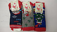 Детские носки с новогодним рисунком