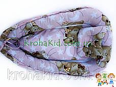 """Дитячий кокон / гніздечко / позиціонер """"Ведмедики"""" для новонароджених з ортопедичною подушкою, фото 3"""
