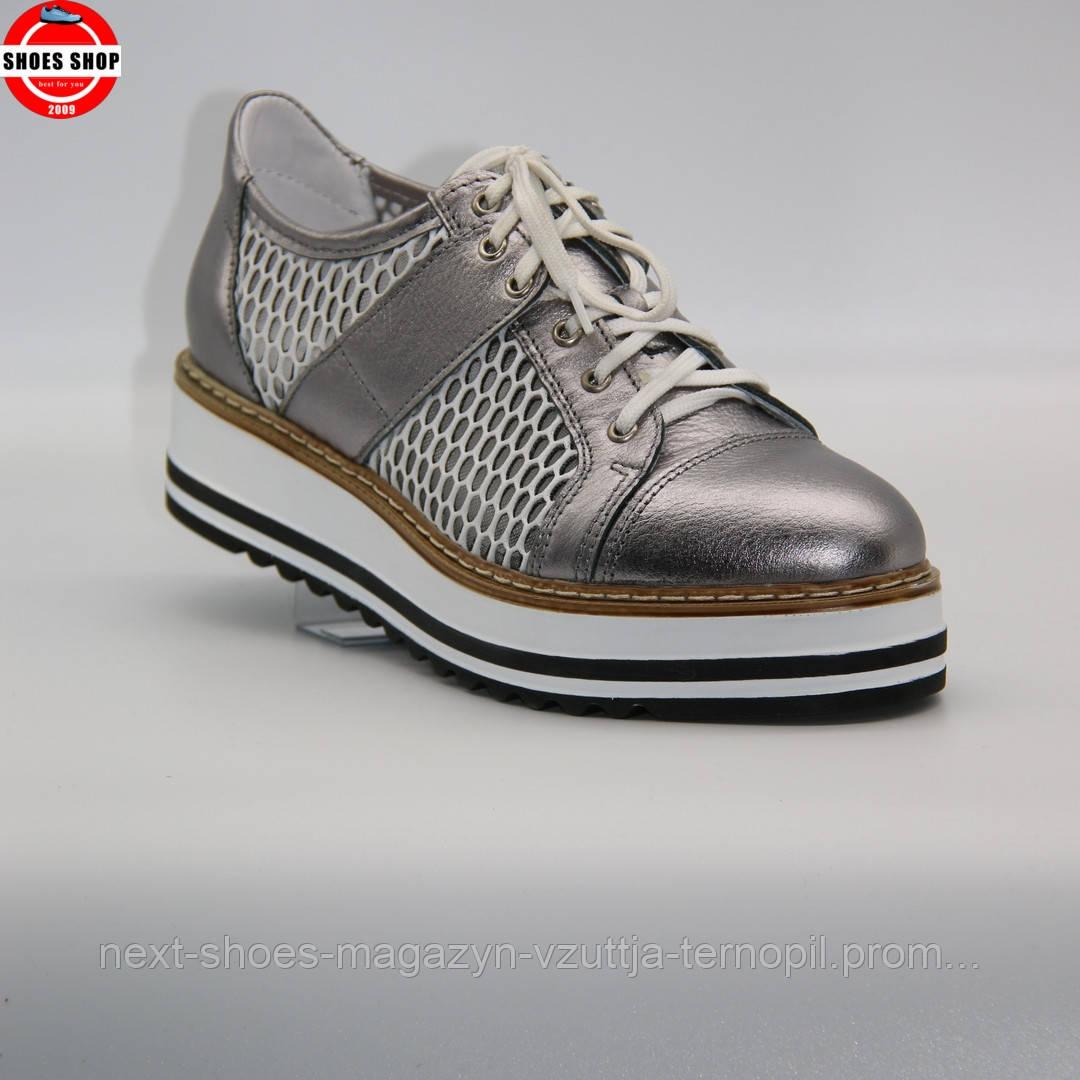 Жіночі кросівки SIMEN (Польща) сірого кольору. Красиві та комфортні. Стиль: Кароліна Куркова