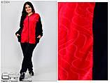 Женский прогулочный костюм в спортивном стиле в большом размере 52.54.56.58, фото 5